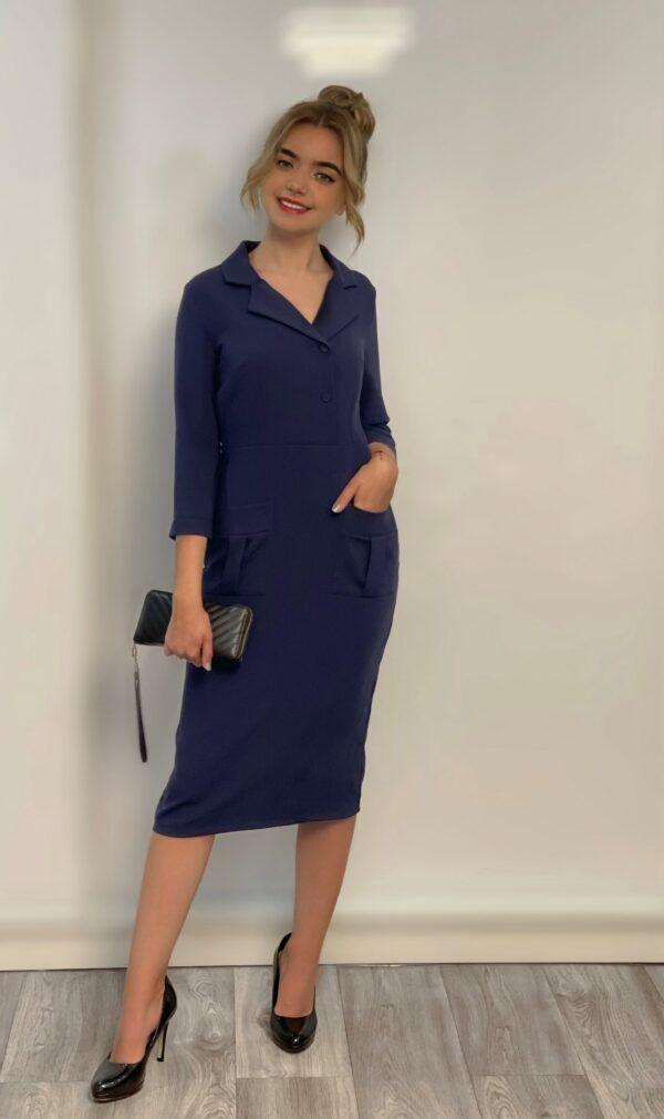 """Suknelė """"Strictly"""", mėlyna"""
